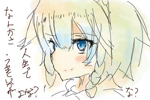 Kaki_m_750423